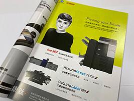 康鈦文件解決新方向商業印刷機特殊紙種類印刷輕塗布紙簡介