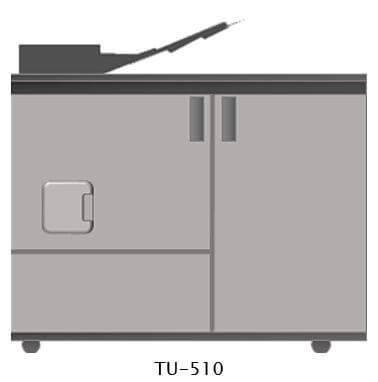 康鈦文件解決新方向印後設備推薦tu-510四邊裁切單元